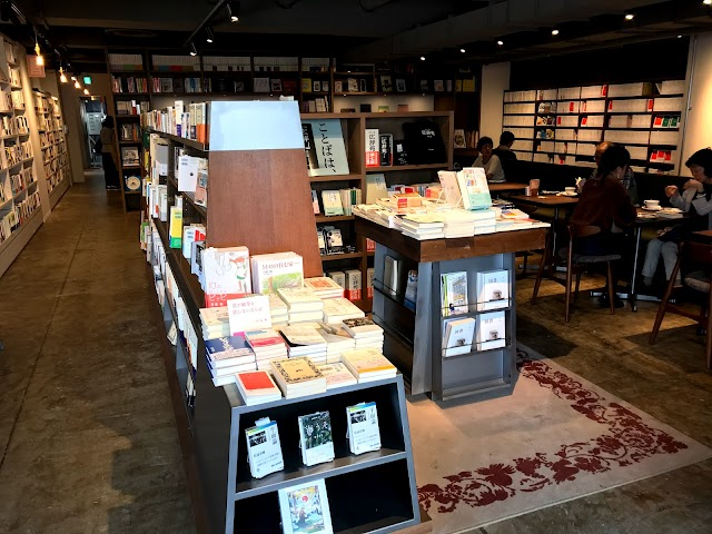 Jimbocho Book Center