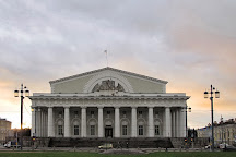 Central Naval Museum, St. Petersburg, Russia
