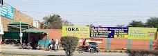 Iqra Girls College sargodha