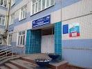 Городская детская поликлиника № 6
