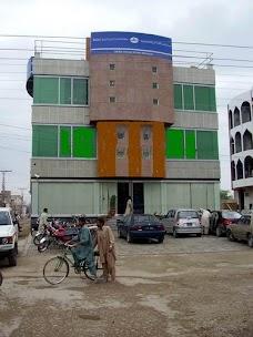 Askari Bank dera-ghazi-khan