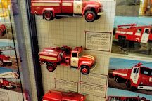 Latvian Fire Fighting Museum, Riga, Latvia