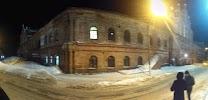 Динамо, Московская улица, дом 1В на фото Кирова