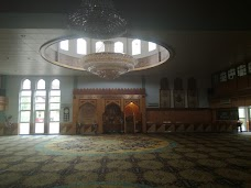 Manchester Central Mosque & Islamic Cultural Centre