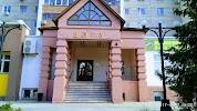 Восточная экономико-юридическая гуманитарная академия, улица Менделеева на фото Уфы