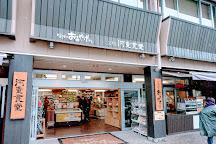 Kamikochi Souvenir Shop, Matsumoto, Japan