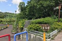 Sueyoshi Park, Naha, Japan