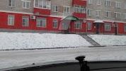 Диана-Мед, проспект Генерала Батова на фото Рыбинска