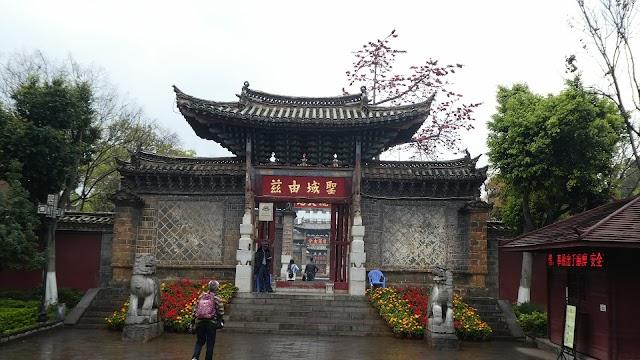 Xian de Jianshui