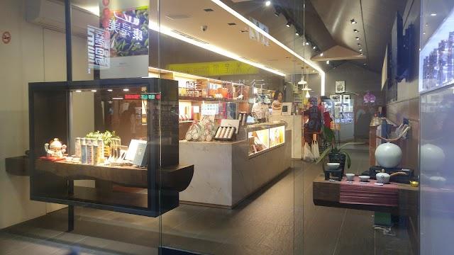 Geow Yong Tea Shop YongKang Store