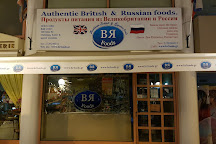 BR Foods, Greece., Athens, Greece
