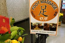 Gao's Foot Massage Co (Lan Kwai Fong), Hong Kong, China