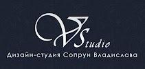 Дизайн-студия Сопрун Владислава
