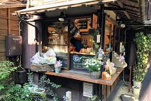 SCAI The Bathhouse, Yanaka, Japan