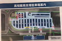 Kochi Ryoma Airport Deck, Nankoku, Japan