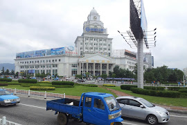 Железнодорожная станция   Weihaiwei Building
