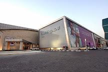 Lagoona Mall, Doha, Qatar