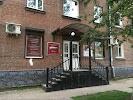 Байкар, компания по продаже аукционных автомобилей, бульвар Гагарина, дом 68Б на фото Иркутска