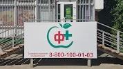 Социальная Аптека Ф+, 2-я Краснодарская улица на фото Ростова-на-Дону