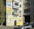 ФиксИТ, улица Генерала Штеменко на фото Волгограда