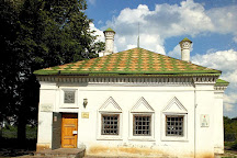 Peter the Great House-Museum in Vologda, Vologda, Russia