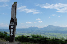 Daikanbo, Aso, Japan