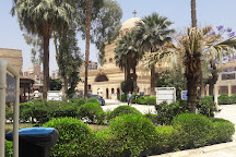 The Coptic Museum, Cairo, Egypt