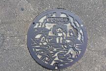Senninburo, Tanabe, Japan
