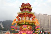 Jardim da Montanha Russa, Macau, China