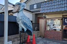 Kashiya Yokocho, Kawagoe, Japan