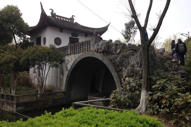Visit Zhujiajiao Kezhi Garden on your trip to Shanghai or China