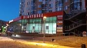 Жемчужина, улица Газовиков на фото Тюмени
