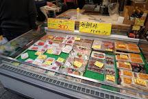 Kuromon Market, Nippombashi, Japan