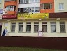 ООО Мобистайл, улица Жуковского на фото Минска
