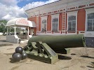 Музей ОАО «Мотовилихинские заводы»