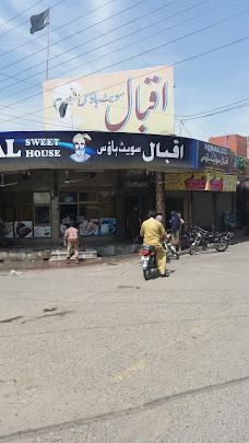 Iqbal Sweet House Sialkot