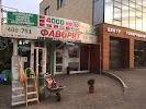 Магазин 4000 мелочей строй и хоз товары, улица Лермонтова на фото Ставрополя