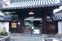Shunko-in Temple, Kyoto, Japan