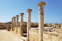 The Villa of Theseus, Paphos, Cyprus