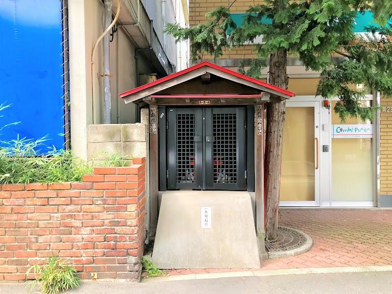 一本檜稲荷神社(境外摂社)