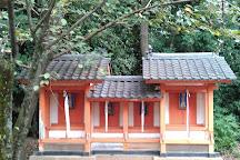 Gokonomiya Shrine, Kyoto, Japan