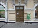 Сбербанк, Петровская улица на фото Таганрога