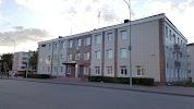 Администрация Березовского Городского Округа на фото Берёзовского