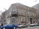 Вектор Знаний, Московская улица, дом 37 на фото Ростова-на-Дону