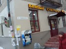 Ароматный мир, улица Дзержинского на фото Рязани