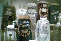 Manchester Jewish Museum, Manchester, United Kingdom