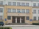 Zakarpat·sʹka Oblasna Rada Profesiynykh Spilok на фото Ужгорода
