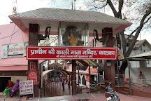 Kali Mata Temple, Kalka, India