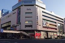 Rakutenchi Spa, Sumida, Japan