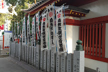 Hosho-in (Osu Kannon), Osu, Japan